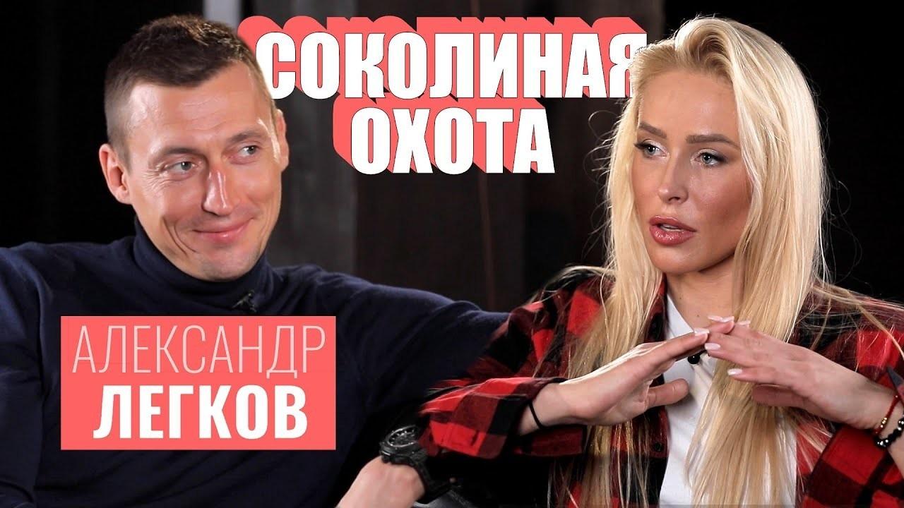 Alexander Legkov Talks Pre-race Sex